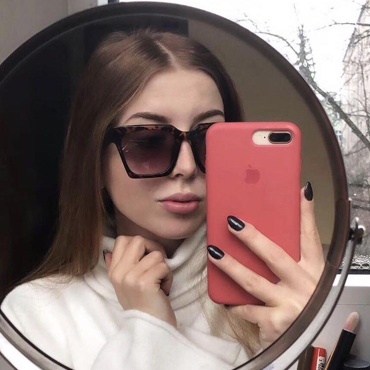 Julia Witynska